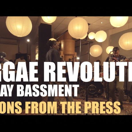Bombay Bassment – Reggae Revolution